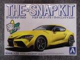 アオシマ 1/32 ザ スナップキットシリーズ No.10-D トヨタ GR スープラ(ライトニングイエロー)