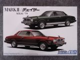 アオシマ 1/24 ザ モデルカーシリーズ  No.41 トヨタ MX41 マークII/チェイサー`79