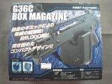 ライラクス F.FACTORY G36C BOXマガジン