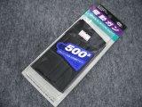 マルイ G3シリーズ用 500連 多弾数マガジン