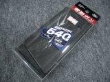 マルイ 次世代電動ガン SCAR-Hシリーズ用540連 多弾数マガジン (BK)