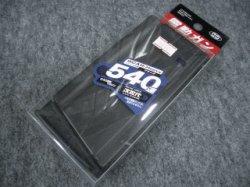画像1: マルイ 次世代電動ガン SCAR-Hシリーズ用540連 多弾数マガジン (BK)