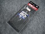 マルイ 次世代電動ガン SCAR-Hシリーズ用90連 ノーマルマガジン (BK)