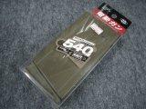 マルイ 次世代電動ガン SCAR-Hシリーズ用540連 多弾数マガジン (FDE)