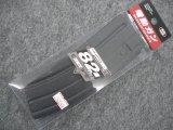 マルイ 次世代電動ガン HK416D用82連 ノーマルマガジン