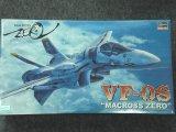 ハセガワ 1/72 マクロスシリーズ No.15 VF-0S マクロスゼロ