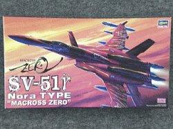 画像1: ハセガワ 1/72 マクロスシリーズ No.16 SV-51γ ノーラ機