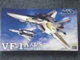 ハセガワ 1/72 マクロスシリーズ No.19 VF-1A/J/S バルキリー