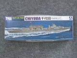 アオシマ 1/700 WLシリーズ No.549 特殊潜航艇母艦 千代田
