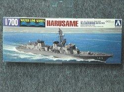 画像1: アオシマ 1/700 WLシリーズ No.02 海上自衛隊 護衛艦 はるさめ