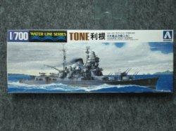 画像1: アオシマ 1/700 WLシリーズ No.331 日本海軍 重巡洋艦 利根