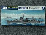 アオシマ 1/700 WLシリーズ No.441 日本海軍 駆逐艦 涼月