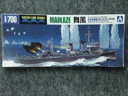 画像1: アオシマ 1/700 WLシリーズ No.447 日本海軍 駆逐艦 舞風
