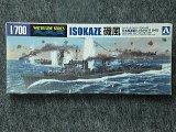 アオシマ 1/700 WLシリーズ No.448 日本海軍 駆逐艦 磯風
