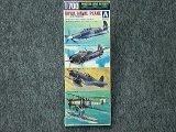 アオシマ 1/700 WLシリーズ No.512 イギリス航空母艦 搭載機