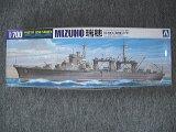 アオシマ 1/700 WLシリーズ No.550 日本海軍水上機母艦 瑞穂