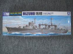 画像1: アオシマ 1/700 WLシリーズ No.550 日本海軍水上機母艦 瑞穂