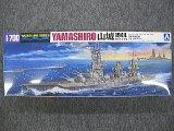 アオシマ 1/700 WLシリーズ No.126 日本海軍戦艦 山城 1944 リテイク