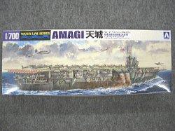 画像1: アオシマ 1/700 WLシリーズ No.225 日本海軍航空母艦 天城
