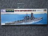 ハセガワ 1/700 WLシリーズ No.112 日本海軍 高速戦艦 霧島