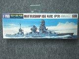 ハセガワ 1/700 WLシリーズ No.117 日本海軍 戦艦 伊勢