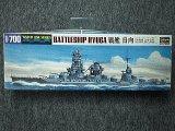 ハセガワ 1/700 WLシリーズ No.118 日本海軍 戦艦 日向