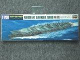 ハセガワ 1/700 WLシリーズ No.216 日本海軍 航空母艦 瑞鳳