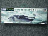 """ハセガワ 1/700 WLシリーズ No.220 日本海軍 航空母艦 赤城 """"三段甲板"""""""