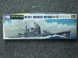 ハセガワ 1/700 WLシリーズ No.333 日本海軍 重巡洋艦 妙高