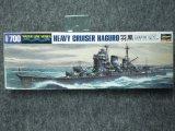 ハセガワ 1/700 WLシリーズ No.335 日本海軍 重巡洋艦 羽黒