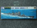 ハセガワ 1/700 WLシリーズ No.336 日本海軍 重巡洋艦 足柄