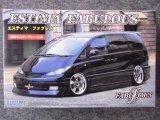 フジミ 1/24 インチアップシリーズ No.ID-022 エスティマ ファブレス