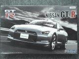 フジミ 1/24 インチアップシリーズ No.ID-02NISSAN GT-R (R35)