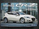 フジミ 1/24 インチアップシリーズ No.ID-168 ホンダ CR-Z