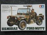 タミヤ 1/35 MMシリーズ No.123 アメリカ M151A2 フォードマット (ケネディージープ)