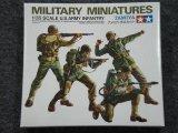 タミヤ 1/35 MMシリーズ No.013 アメリカ 歩兵セット