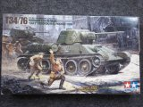 タミヤ 1/35 MMシリーズ No.149 ソビエト T34/76戦車1943年型 チェリヤビンスク