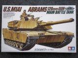 タミヤ 1/35 MMシリーズ No.156 アメリカ M1A1戦車 ビッグガン・エイブラムス