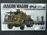 タミヤ 1/35 MMシリーズ No.230 アメリカ 40トン戦車運搬車 ドラゴンワゴン