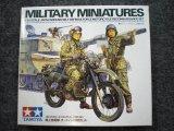 タミヤ 1/35 MMシリーズ No.245 陸上自衛隊 オートバイ偵察セット