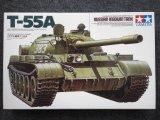 タミヤ 1/35 MMシリーズ No.257 ソビエト戦車 T-55A