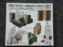 画像1: タミヤ 1/35 MMシリーズ No.026 ジェリカンセット