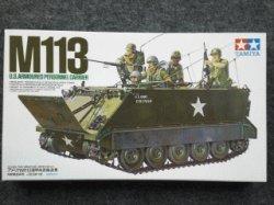画像1: タミヤ 1/35 MMシリーズ No.040 アメリカ M113 装甲兵員輸送車