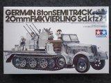 タミヤ 1/35 MMシリーズ No.050 ドイツ 8トンハーフトラック 4連高射砲