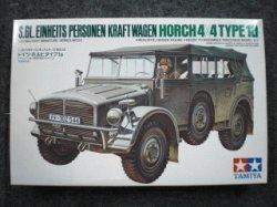 画像1: タミヤ 1/35 MMシリーズ No.052 ドイツ 大型 軍用乗用車 ホルヒ タイプ1a