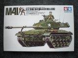 タミヤ 1/35 MMシリーズ No.055 アメリカ軽戦車 M41ウォーカーブルドック