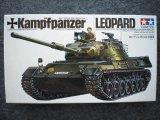 タミヤ 1/35 MMシリーズ No.064 ドイツ レオパルド中戦車