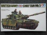 タミヤ 1/35 MMシリーズ No.068 イギリス戦車 チーフテンMk.5