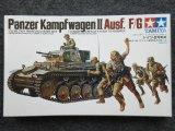 タミヤ 1/35 MMシリーズ No.09 ドイツ II号戦車F/G型
