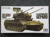 タミヤ 1/35 MMシリーズ No.099 ゲパルト 西ドイツ対空戦車